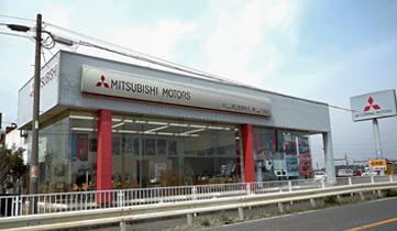 埼北三菱自動車販売(株)東松山中央店・クリーンカー東松山中央